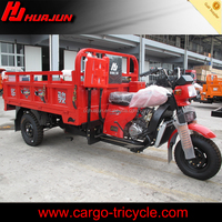 Huajun new three wheel motorcycle/motorized tricycle in india