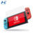 2.5D screen protector anti scratch tempered glass protector for Nintendo switch