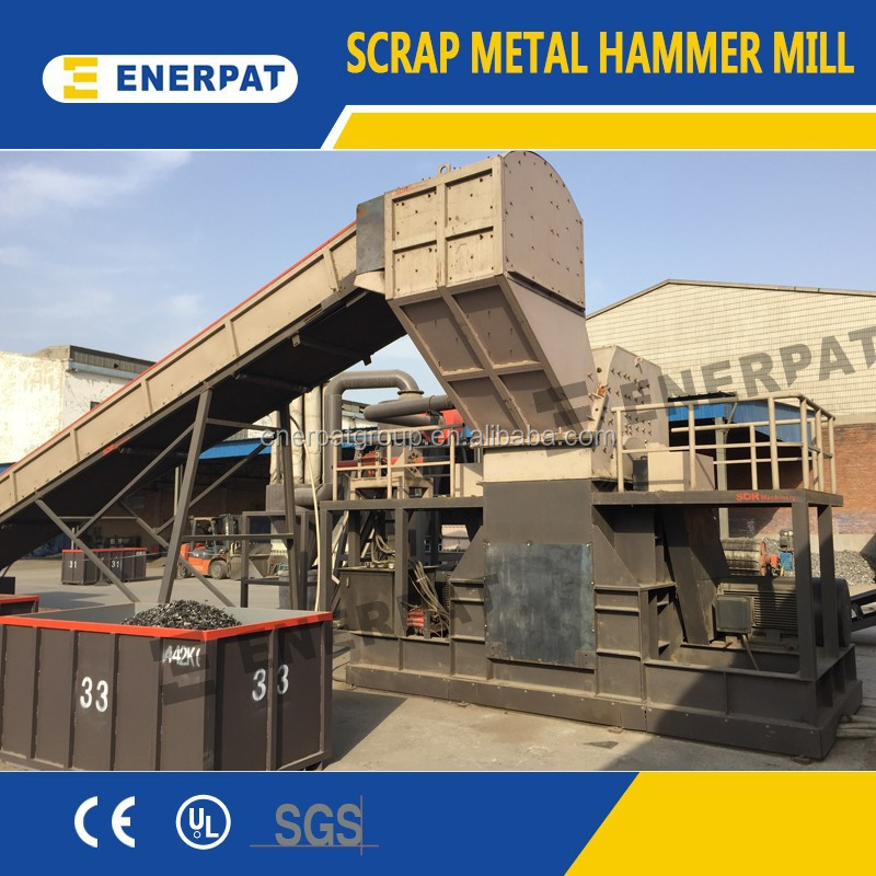 Aluminum shredder machine with UK quality and China price