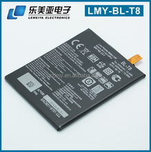Best Shenzhen China Manufactured Low Price Original Quality Replacement Mobile Phone Battery for LG BL-T8 D955 D958 D959 D950