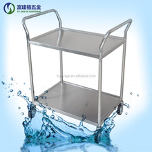 2 Tiers High Class Stainless Steel Food Trolley Cart for Hotel Restaurant