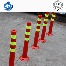 Hot sale safety plastic warning removable parking post bollard TPU flexible