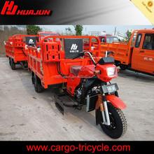 Chonging cargo carring motorized chinese 3-wheel motorcycle brands