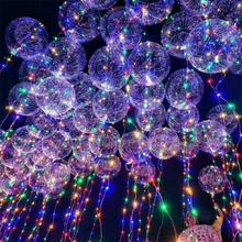 Cheap LED String Lights Flasher Lighting Balloon Children Kids Wave Ball Light Up Toys Christmas Wedding Party Decorations