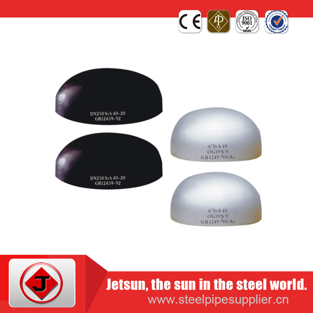 pipe end protection caps