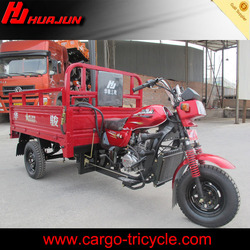 cargo three wheel tricycle/150cc motor tricycle/3 wheel auto rickshaw