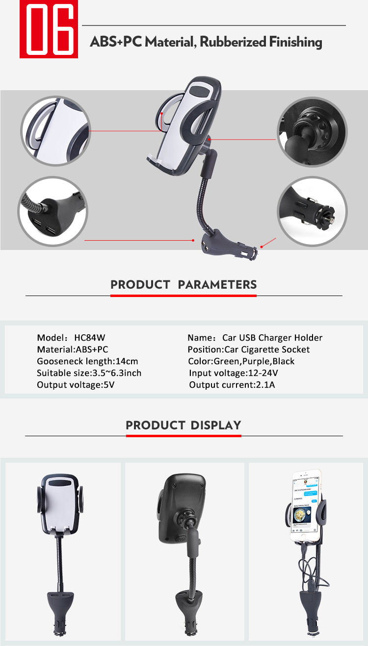 2017 high quality factory price dual USB car charger holder