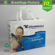 Customized Logo Printing Gift Bag Eco Friendly Reusable Non Woven Shopping Bags