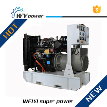 Weichai 100kw made in japan china diesel generator price