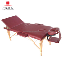 3-section wooden folding massage table