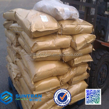 Sweetner Sodium Cyclamate/cas:139-05-9