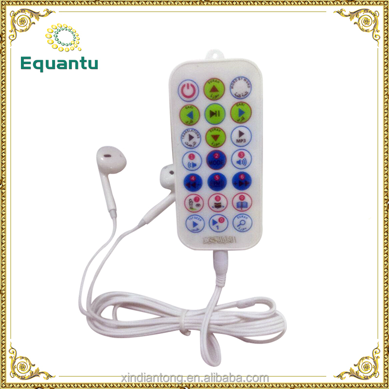 Digital quran with tamil translation free download quran mp3 player