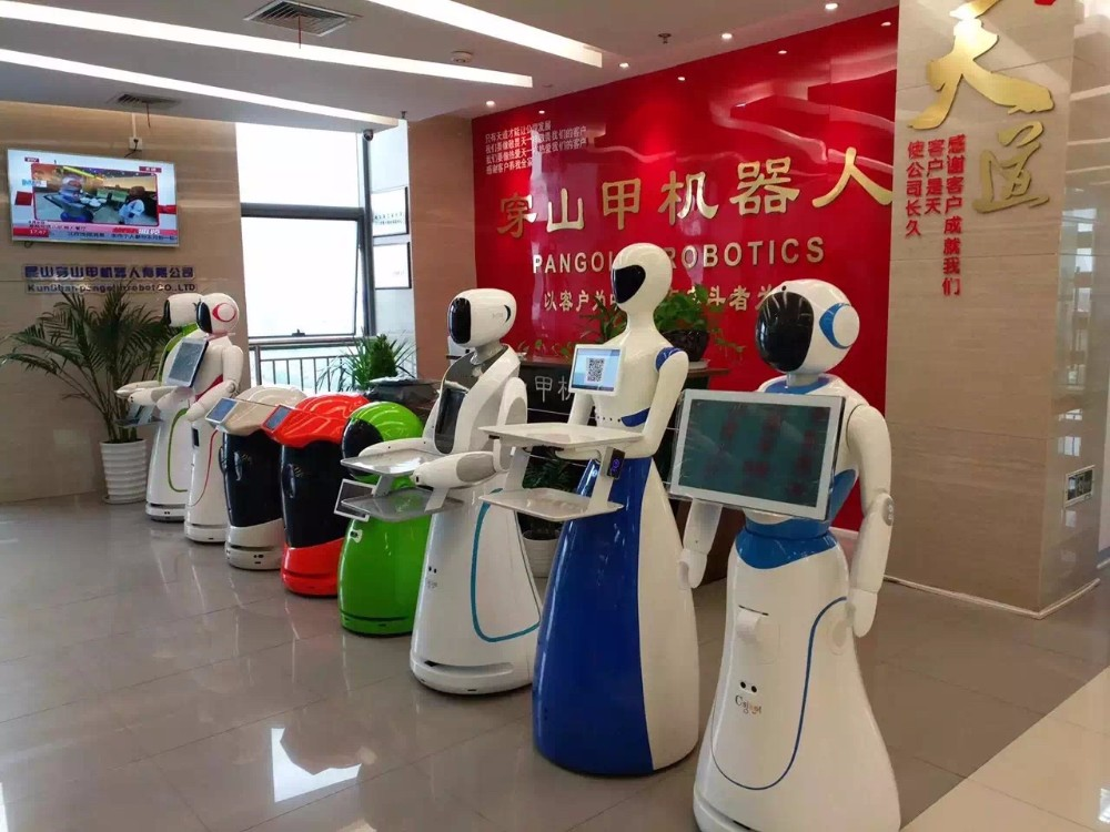 Room Check in Reception Service Robot with Automous Guided Vehicle Robot