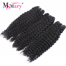 Original Brazilian Human Hair 4c Afro Kinky Curly Hair Weave Extension Beauty Wholesale Alibaba <strong>Express</strong> For Black Women