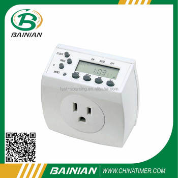 DIGITAL ELECTRIC LIGHT ON OFF TIMER