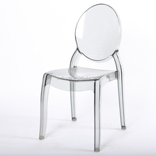 Stackable Clear Acrylic Casper Dinning chair for Wedding