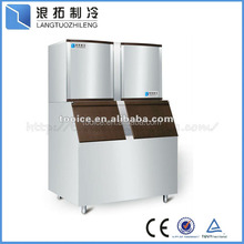 China supplier used supermarket refrigeration equipment