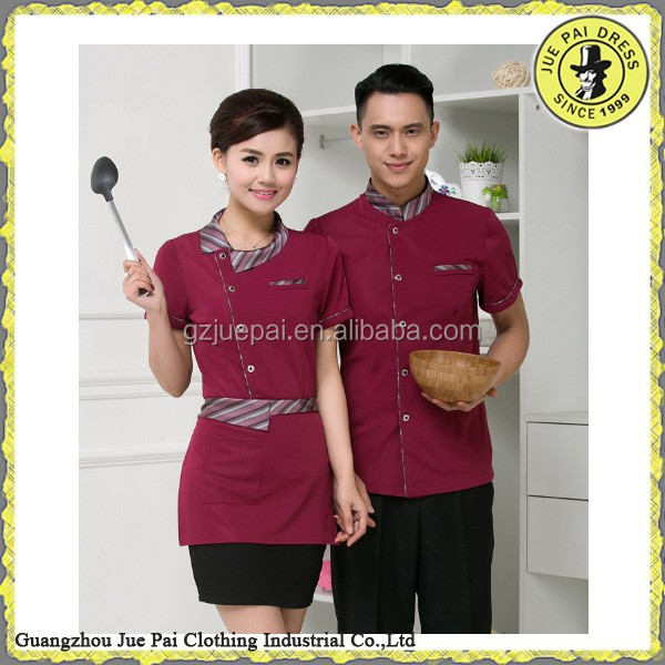 100% Cotton Customized design restaurant uniform