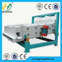 high quality seed grading and packing machines