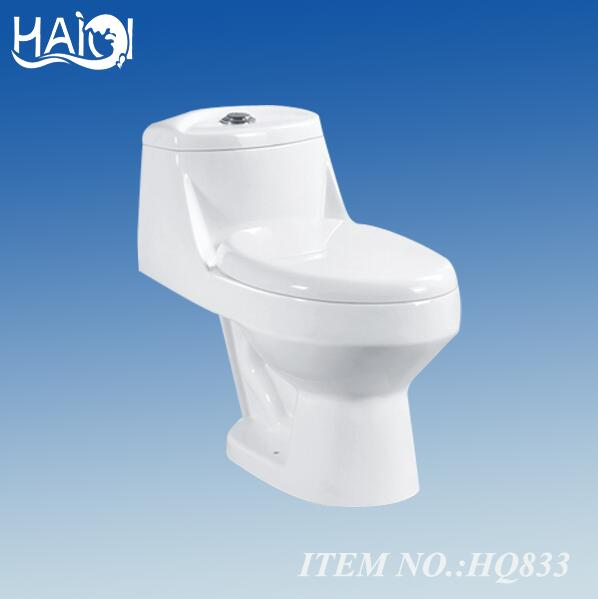 cheap siphonic one piece ceramic toilet