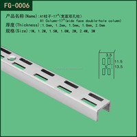 Galvanized Hat Furring Channel Steel Profile