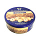 Large Cylinder Cookies Tin can for biscuit box packaging