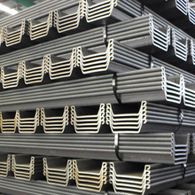 400*100/400*125 size U shape/type hot rolled steel sheet pile Price made in China
