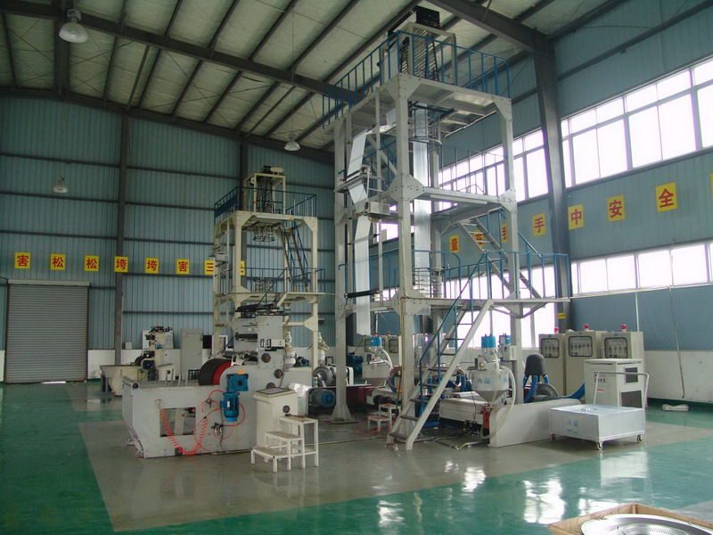 reclosable bag film making machine