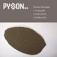 Hot sale food grade Ferrous Glycinate Supplier