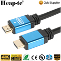 6 Feet HDMI 2.0V Cable support 4K 2160P,1080P,3D,Audio Return and Ethernet - (Blue)