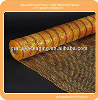 high quality -yellow/red- metallic wrap mesh for decoration