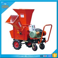 Good performance blades mobile crusher for aggregates