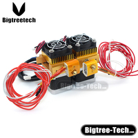 MK8 Dual Extruder for 3D printer 12V Double Print Head