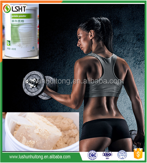 concentrated high quality non-Gmo 85% Pea Protein isolate powder ZQ027