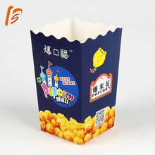 Popcorn Boxes Cardboard Candy Container for Carnival Party Movie