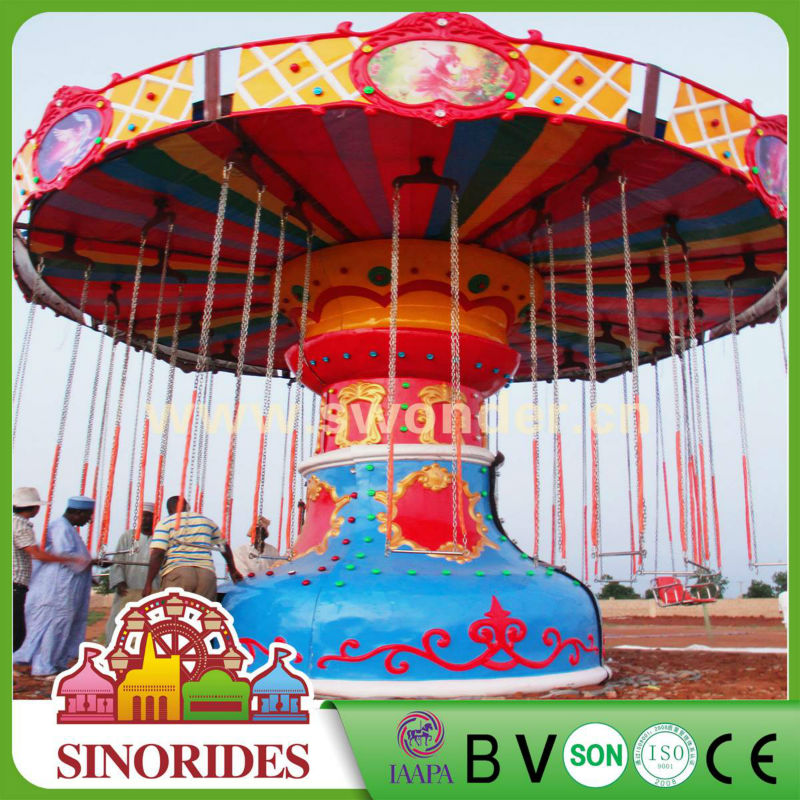 Twirling round and round rides! Sinorides outdoor flying chair ride,outdoor flying chair ride for sale