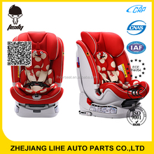 2016 Top Quality baby car seat isofix / light car seat with competitive price