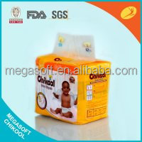 CHIKOOL baby diapers, good price high quality disposable baby diapers