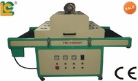 Customized Large size UV Dryer TM-1200UVF UV curing machine