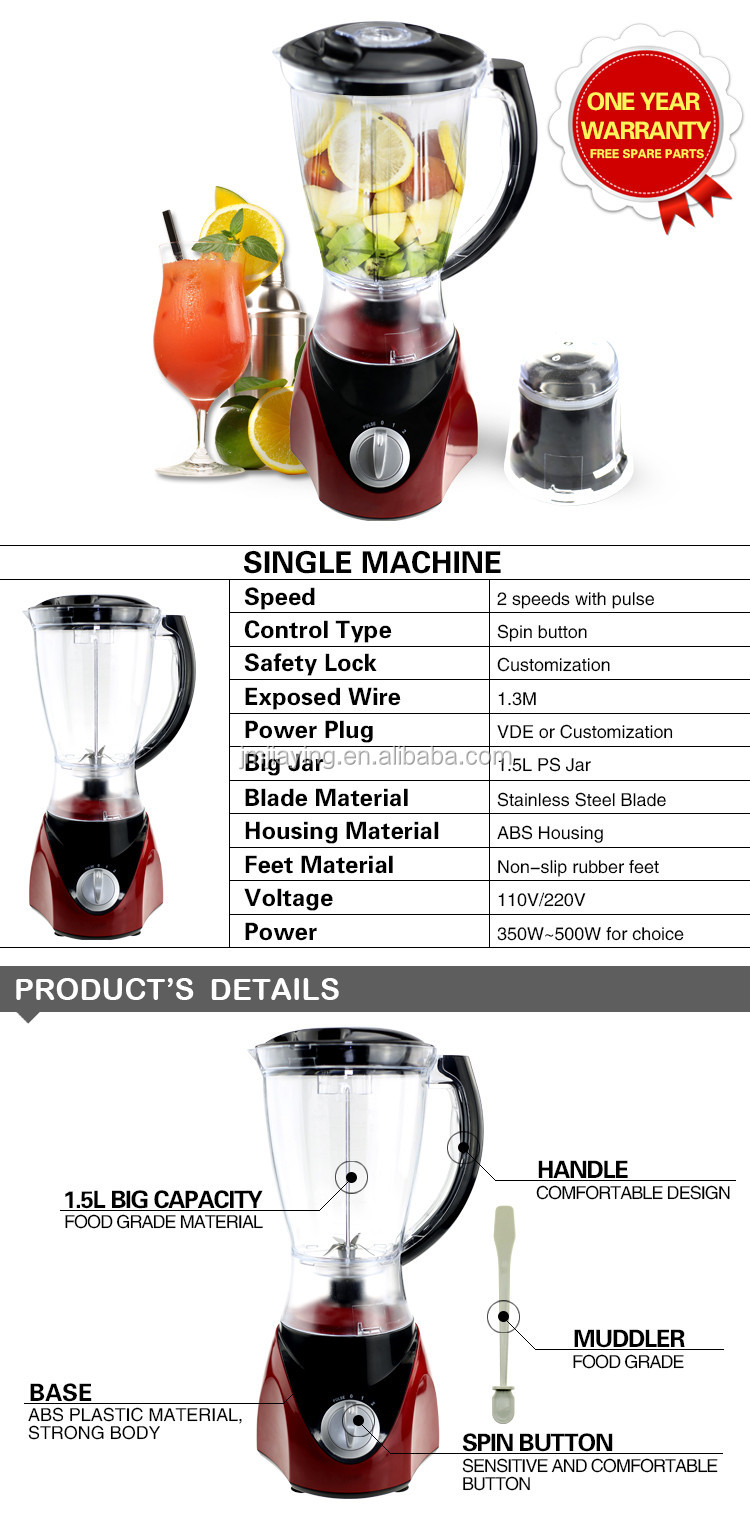 CB-B511 Good Quality Professional Electric Blender Fruit Blender Mixer