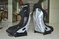 Bride bucket racing seat sivler back racing sport seat -MO