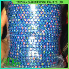 ss6 ss8 plastic trimming rhinestone, Rhinestone Banding in colorful backing
