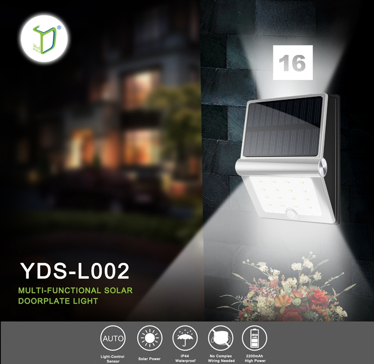 IP44 Waterproof Solar Power Garden Lighting LED Yard Light With Solar Panel