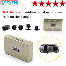 FHD Night Vision 1080P Vehicle Camera 360 Degree Bird View System Car Parking Camera