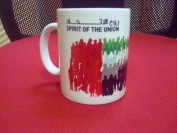 UAE 41 National Day Mug