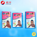 china factory good and cheap cloth baby diapers(JHC615)