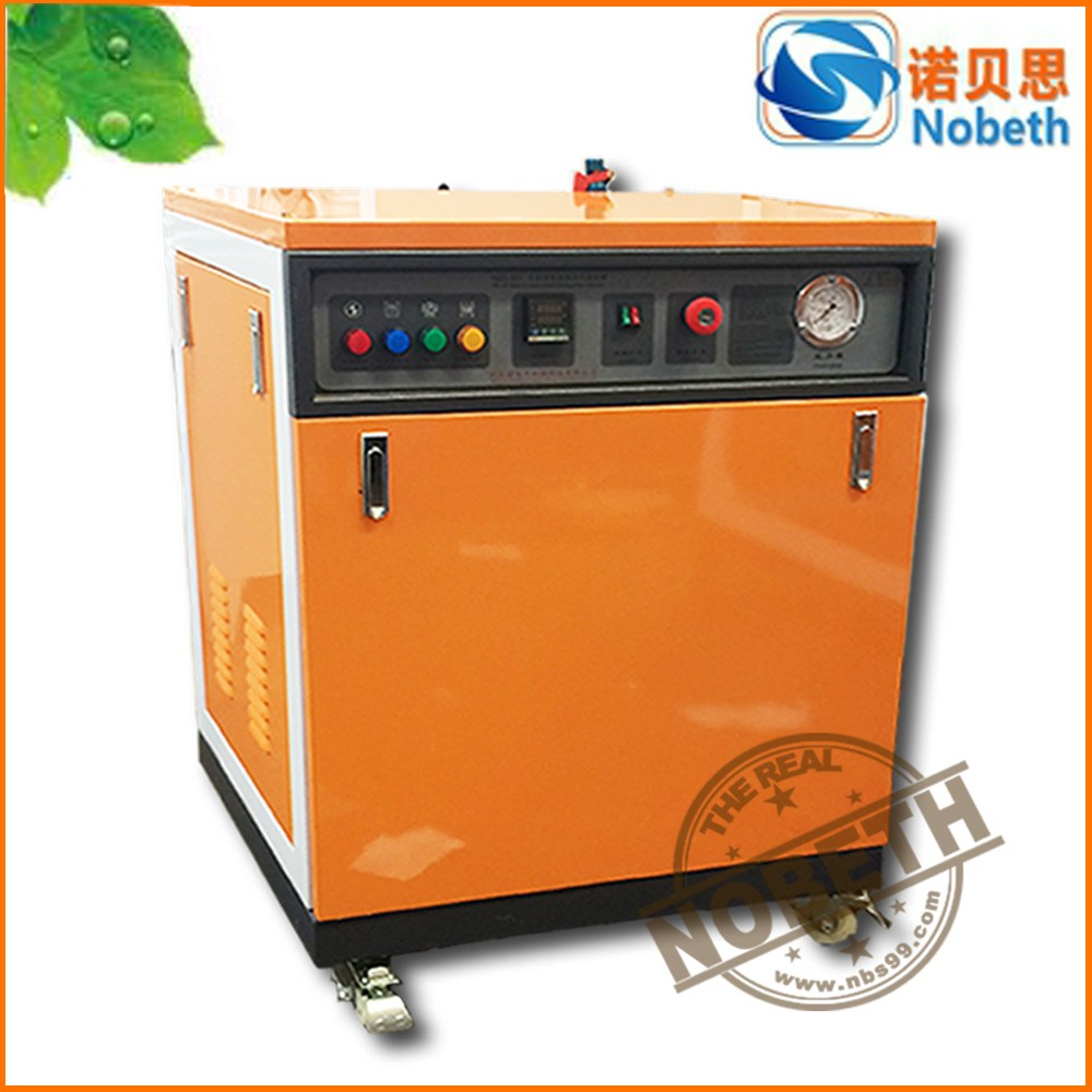 Packing machine low pressure electrical steam power generator