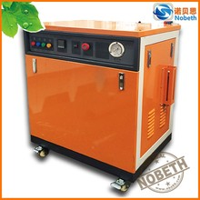 Nobeth NBSAH Commercial Cheap Industry Steam Boiler Prices