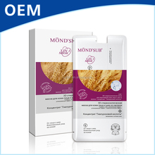 Oat Protein Moisturizing,Smoothing Wrinkle, Lifting and Firming 3D Hanging Ears Face & Neck Mask