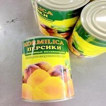 FRESH Canned yellow peaches in halves 2017 YEAR !!